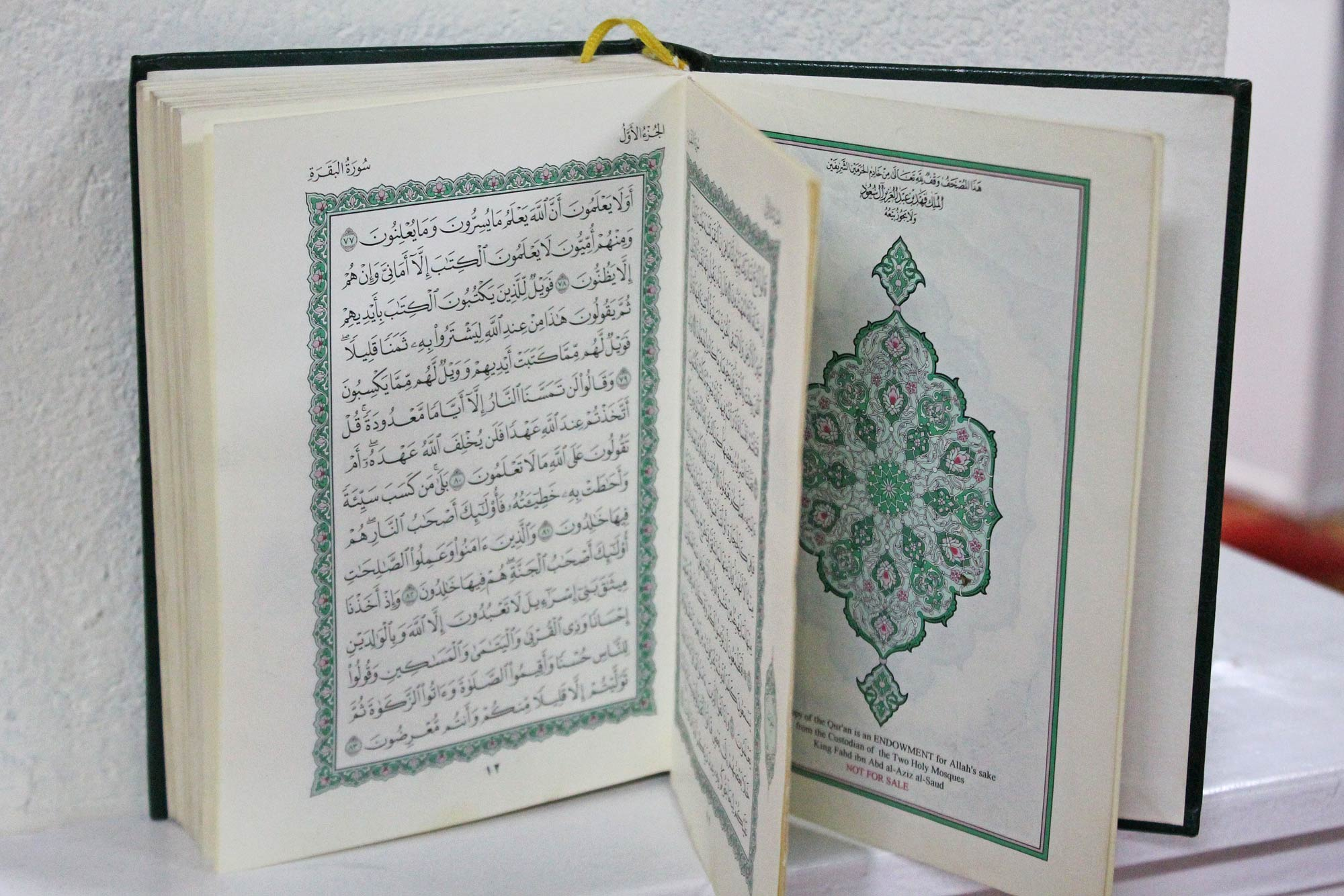 A Quran rests in an underground mosque in Athens, Greece. (Photo by Priyadarshini Sen/GroundTruth)