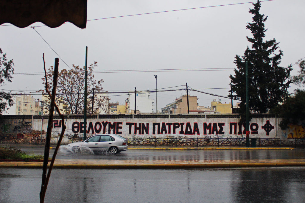 "Graffiti across the street from Golden Dawn's headquarters reads, ""We want our country back."" (Photo by Marie Targonski-O'Brien/GroundTruth)"