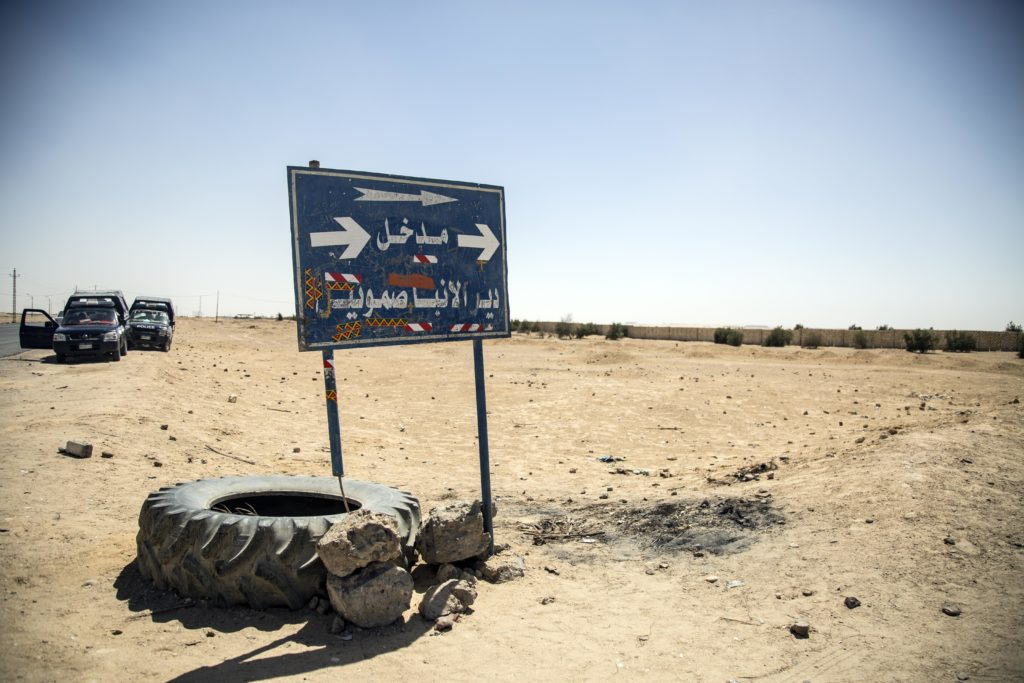 A road sign guiding the way to the Saint Samuel Monastery. (Roger Anis/GroundTruth)