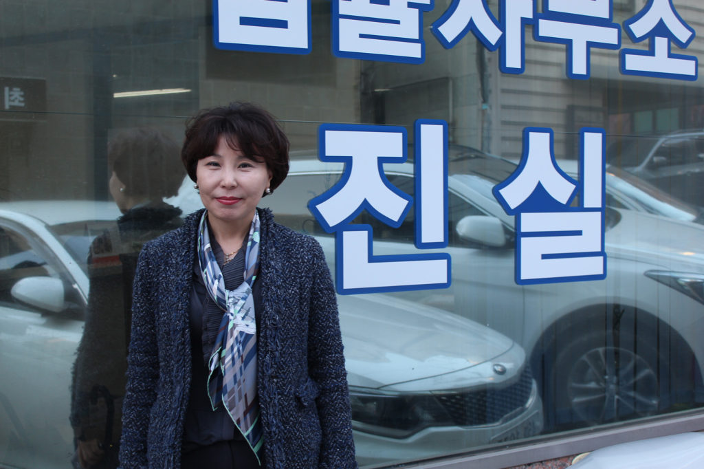 Park Jin-sil is a lawyer advocating for medical marijuana legalization. (Tom Carroll/GroundTruth)