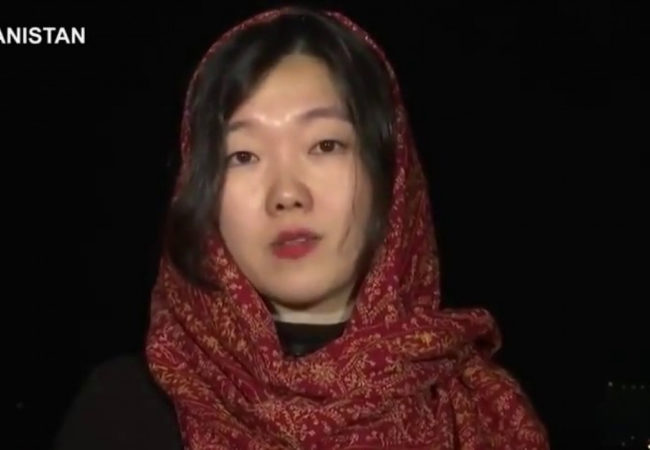 Journalist May Jeong talks to Democracy Now from Kabul, Afghanistan on February 1, 2018. (Screenshot from Democracy Now)