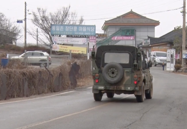 Military vehicles are among the sights seen in Tongil Chon, a South Korean village on the demilitarized zone.