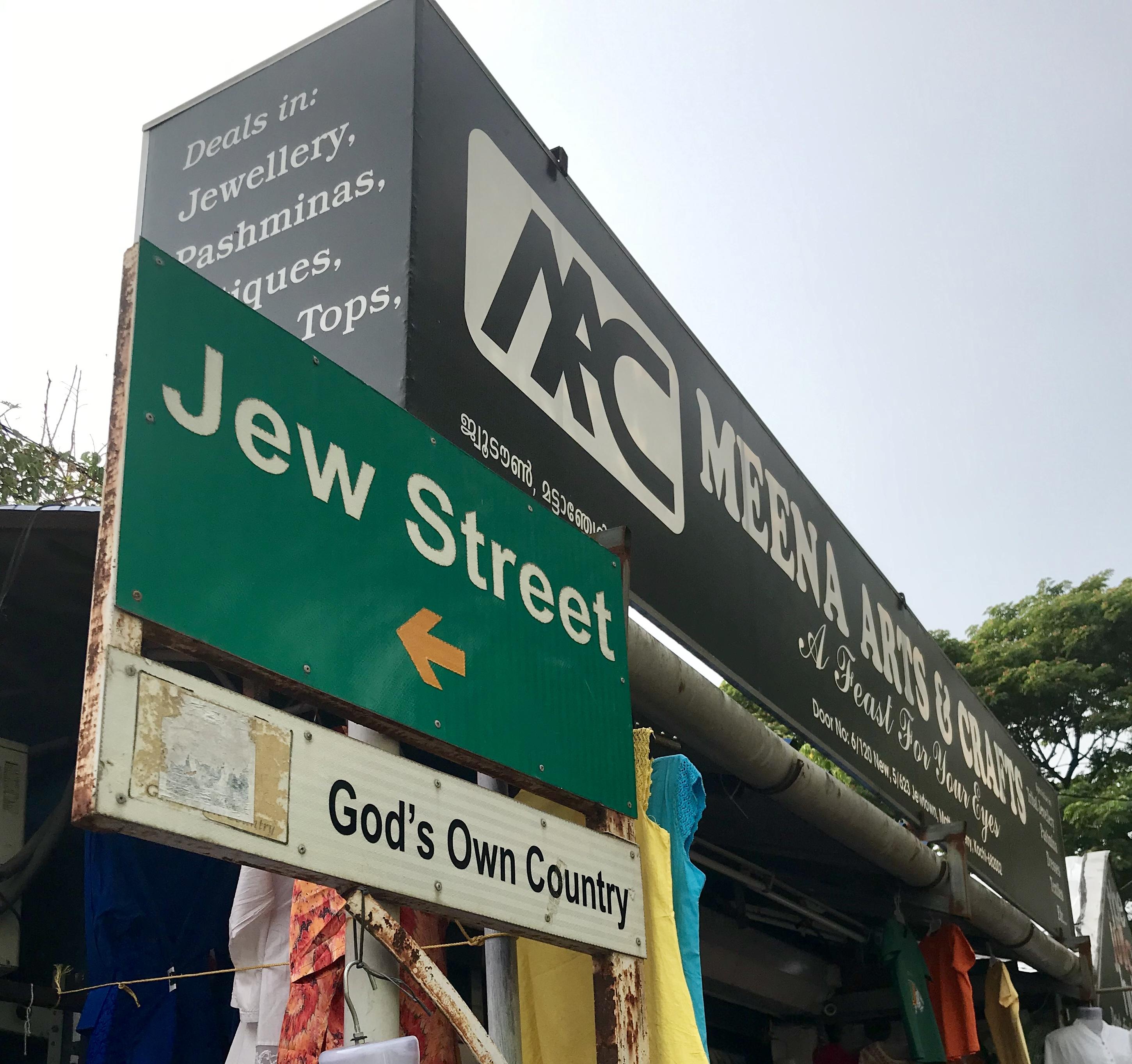 Jew Street is lined with Kashmiri shops / Photo by Devika Girish